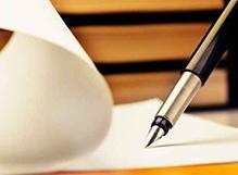 Contrat de travail et rupture conventionnelle